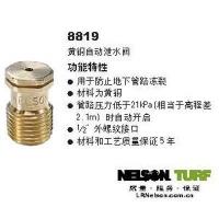 美国西格尼特/尼尔森牌8819泄水阀黄铜泄水阀自动