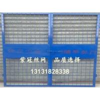 电梯井防护门、施工电梯门、紫冠定制