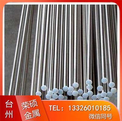主營批發20CrNiMo合金鋼-- 淮鋼