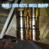 FSW1.6/40单体液压三用阀
