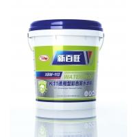 KII通用型防水涂料
