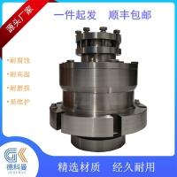 供应德科曼密封CJB60系列脱硫泵机械密封