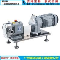 供应转子泵(定比齿轮减速机)