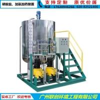 广州联创磷酸盐、加氨加药装置可按需定制