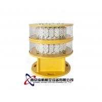 中光強雙色航空障礙燈A型XH-MI/D