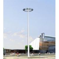 供应 广场15米20米高杆灯 led路灯 可定制