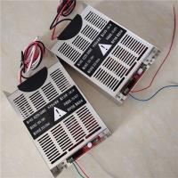 供应低温等离子净化器高压电源