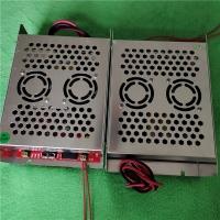 油烟净化器用直流高频高压电源