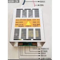 无烟烧烤炉净化移动车高压电源,净化器电源