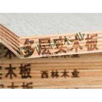 西林木业E1级18MM多层实木板材免漆板生态板家具板衣柜板