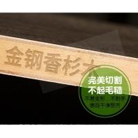 西林香杉木生态板