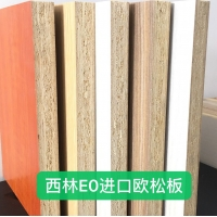 西林木业超长OSB超长门板专用生态板