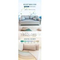 纯棉沙发垫001