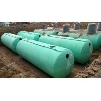 成品混凝土化粪池节能环保高效室外排水系统推荐产品