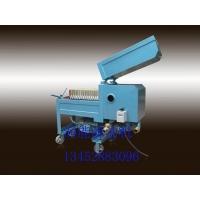 LY-100压板式滤油机