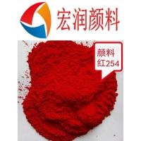 永固红DPP,颜料红254,有机颜料