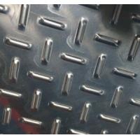 喬迪2205不銹鋼板_2205不銹鋼管_2507不銹鋼板