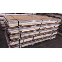 喬迪不銹鋼,gr1鈦合金板,全國統一價格,就近倉庫提貨
