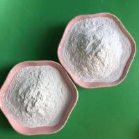 颜料重钙粉安达重钙粉超细粉3000目稳定性高耐磨