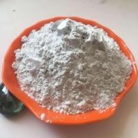 电气石粉熔喷布安达电气石纳米粉过滤粉尘