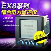 力創EX8-33-V綜合電力監控儀面板式三相電能表