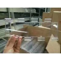 商鋪水晶門/透明商用水晶卷簾門