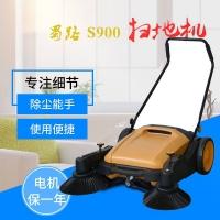 蜀路S900手推无动力扫地机小型扫地机