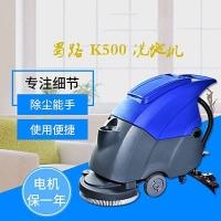 蜀路K500寫字樓酒店用手推式電動洗地機