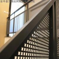 楼梯阳台围栏 福建 冲孔网价格 围栏护栏 穿孔板