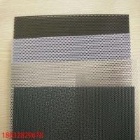 冲孔网价格不锈钢小孔网穿孔网板