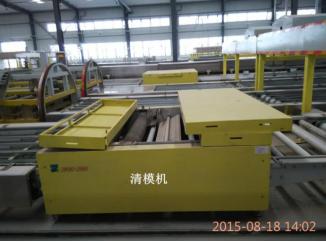 格閏科技玻鎂板設備配置與使用流程