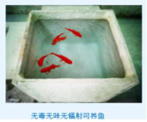 關于輕鋼房板材防水性能探討
