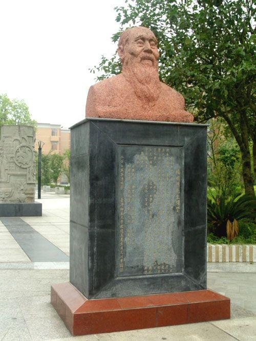 校园人物雕塑制作/大足校园名人雕塑/重庆雕塑