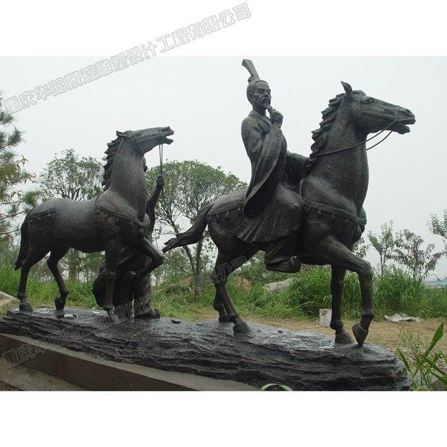 四川公园雕塑设计/四川城市雕塑/四川景观雕塑公司