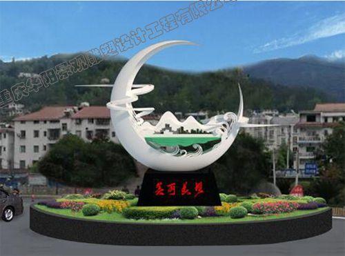 广场雕塑/重庆雕塑/贵州雕塑/四川雕塑设计