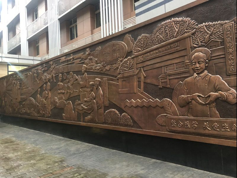 浮雕墙/医院浮雕/重庆铜浮雕厂家/医院文化墙浮雕