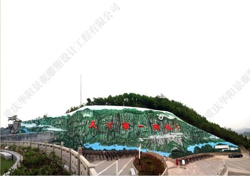 廊桥浮雕壁画/云阳龙缸景区浮雕壁画/重庆景区雕塑