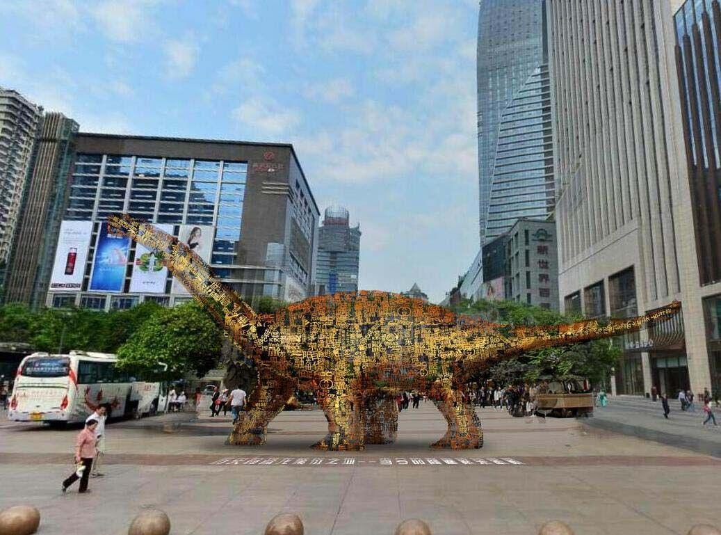恐龙雕塑/ 步行街雕塑/商业街雕塑/重庆雕塑
