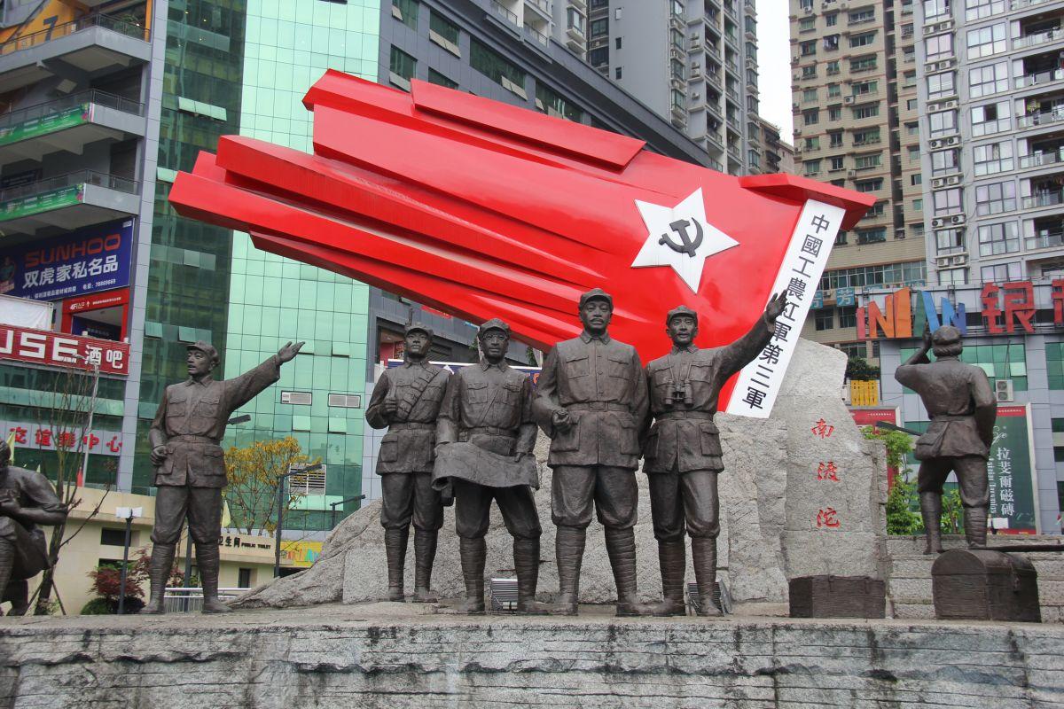 重庆雕塑公司/红军雕塑图片/重庆雕塑厂家