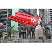 重庆雕塑公司/红色主题雕塑/重庆雕塑工厂