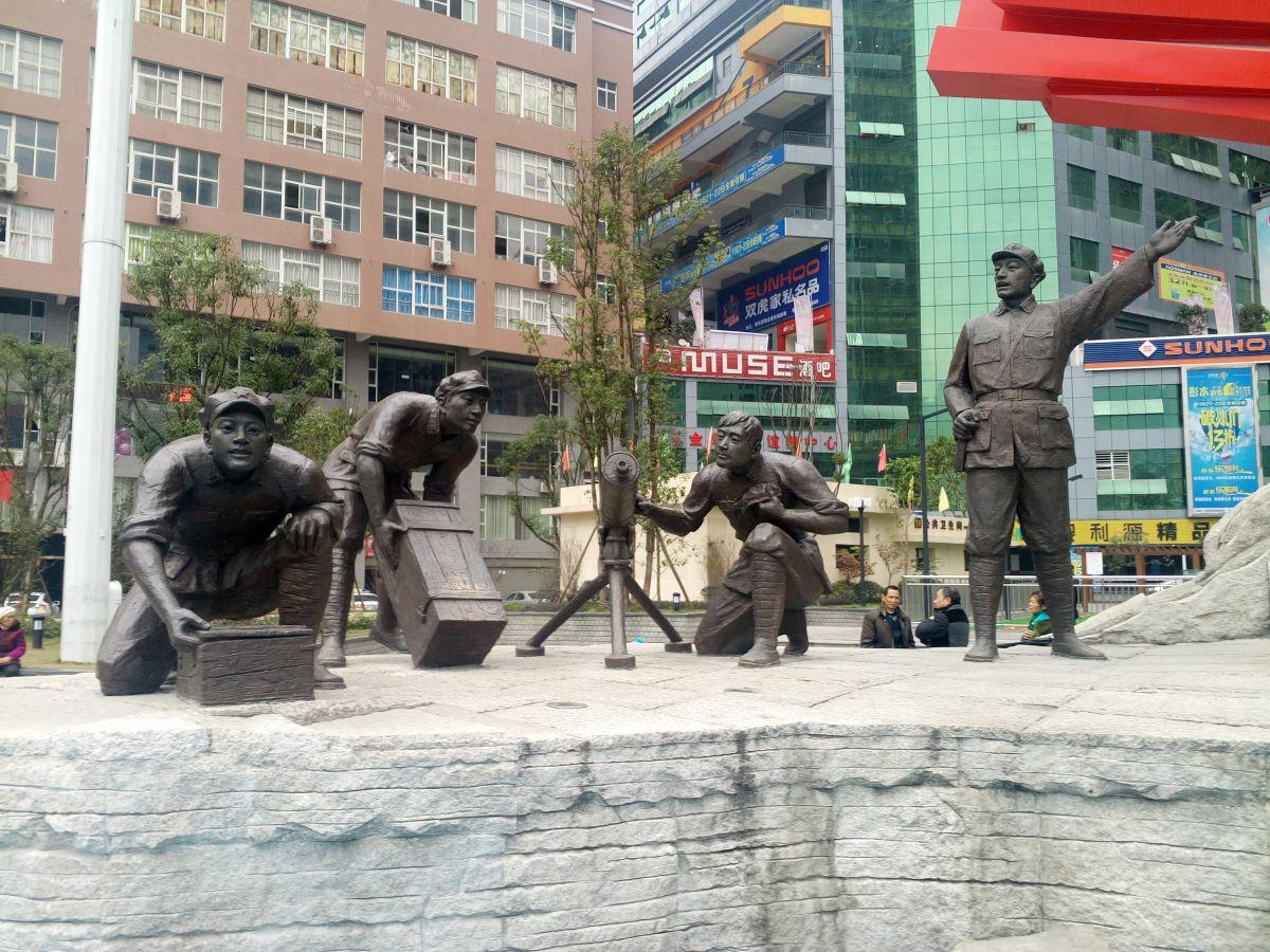 贵州铜雕工厂/贵州betway官网体育彩票公司