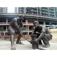 贵州雕塑工厂/贵州雕塑公司/贵州雕塑厂家