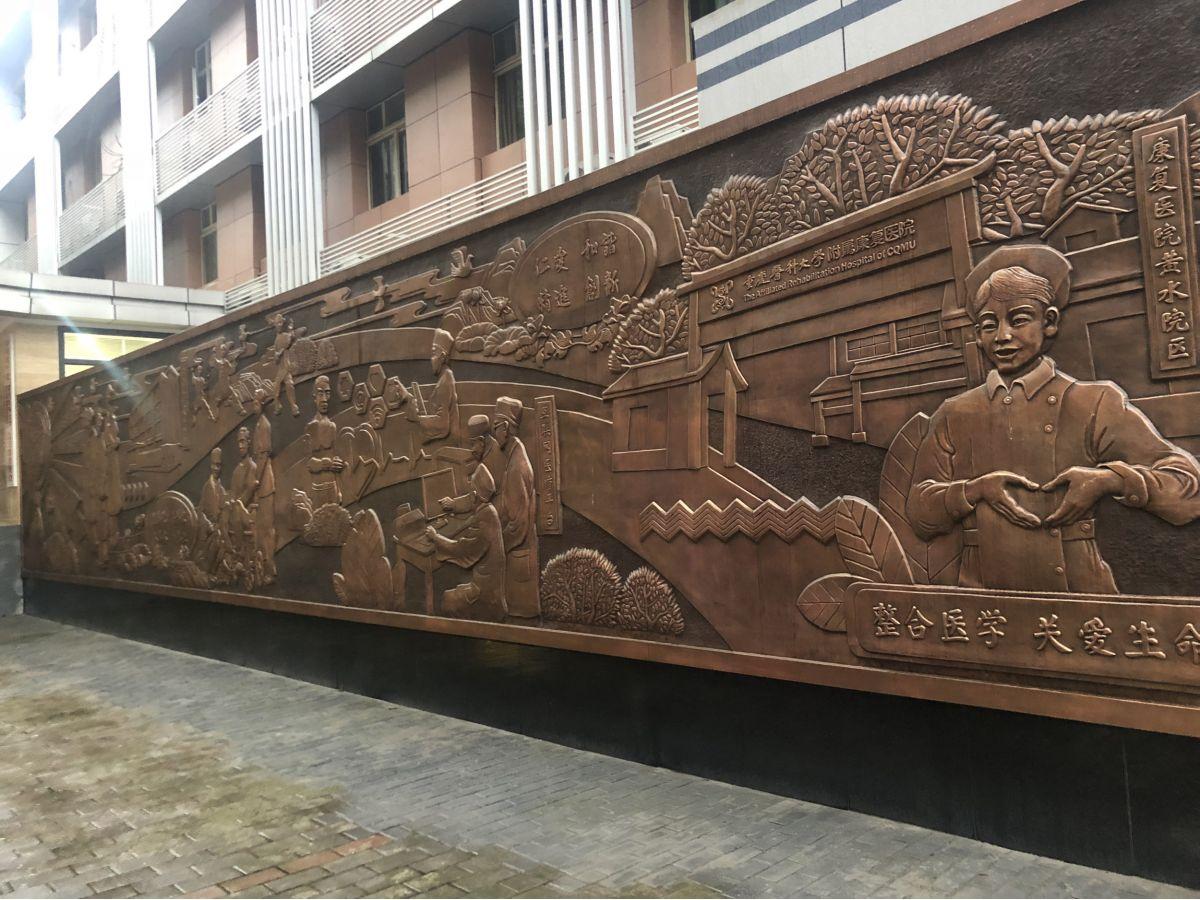 浮雕墙/医院浮雕/betway必威注册网址铜浮雕厂家/医院文化墙浮雕