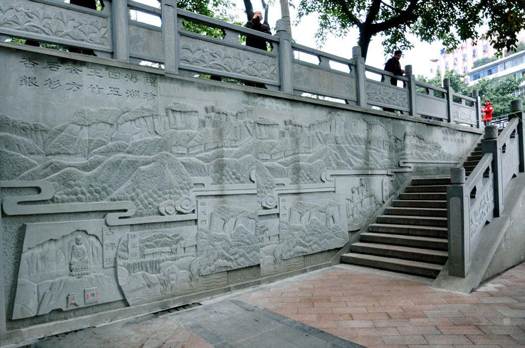 青石浮雕壁画制作/贵州浮雕壁画制作/贵州雕塑