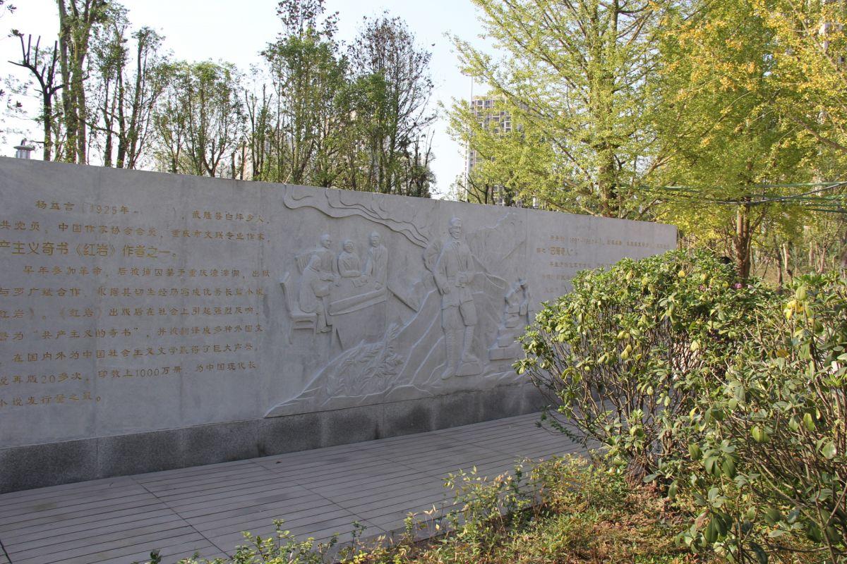四川大型浮雕壁画设计/四川公园浮雕壁画/四川雕塑