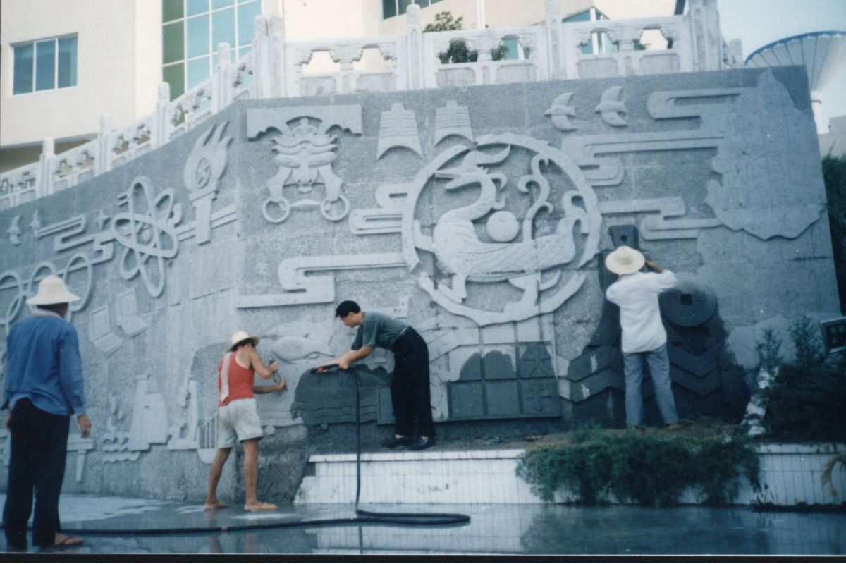 广场浮雕壁画设计/广场浮雕壁画价格/betway必威注册网址betway官网体育彩票