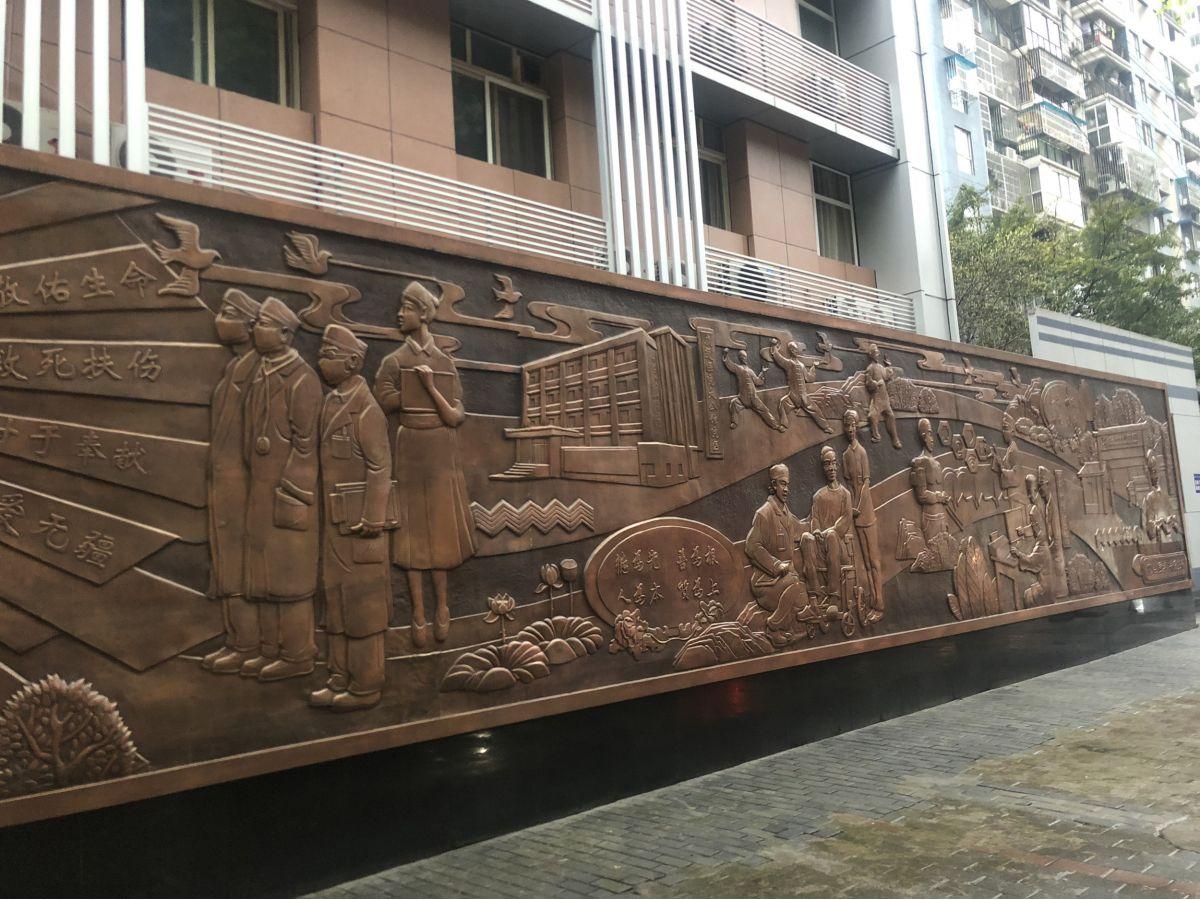 广场浮雕壁画/贵州雕塑公司/贵州雕塑厂家