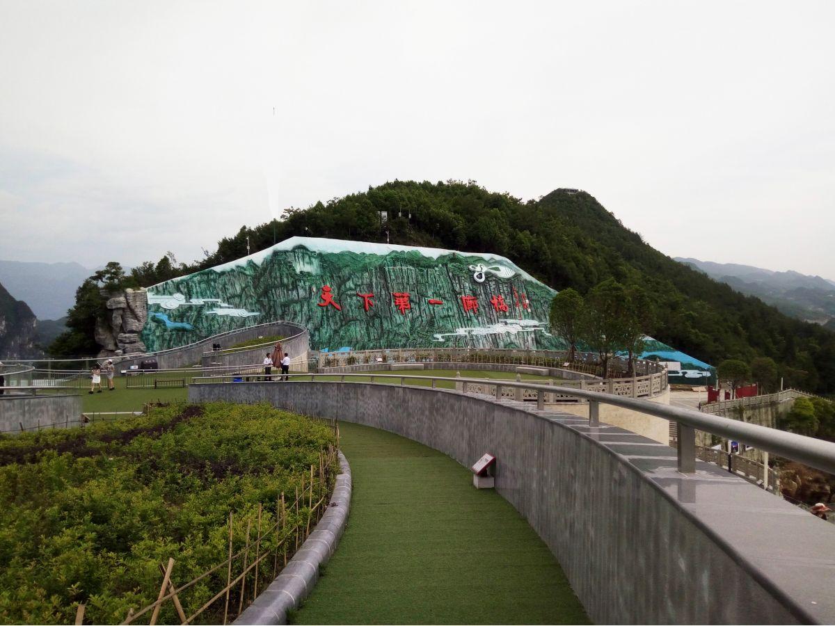 景区浮雕壁画设计/陕西浮雕壁画设计/陕西betway官网体育彩票设计公司