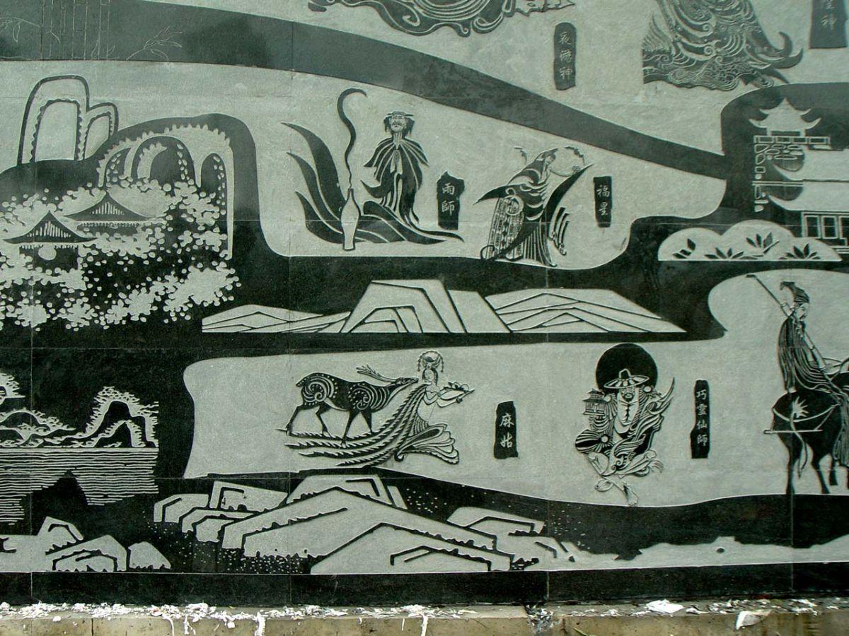 贵州公园浮雕壁画/贵州浮雕壁画厂家/贵州betway官网体育彩票公司