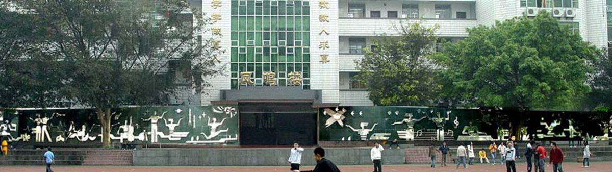 校园文化柱雕塑/重庆校园雕塑厂家/重庆雕塑公司